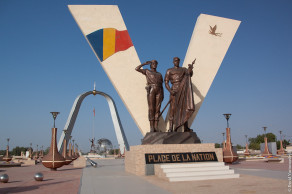Чад, Нджамена