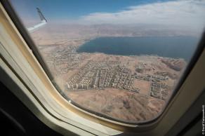 Перелет из Тель-Авива в Эйлат