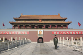 Пекин 2013